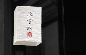 Intérpretes de Mandarim para eventos - tradutor chinês