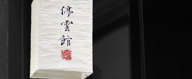Intérpretes Mandarim para eventos - tradutor chinês
