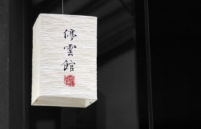Intérpretes Mandarim para eventos - tradutor chinês - ilustração intérpretes japonês e coreano