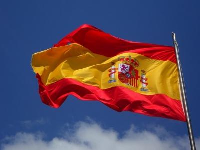 Bandeira da espanha para ilustrar tradutor intérprete espanhol
